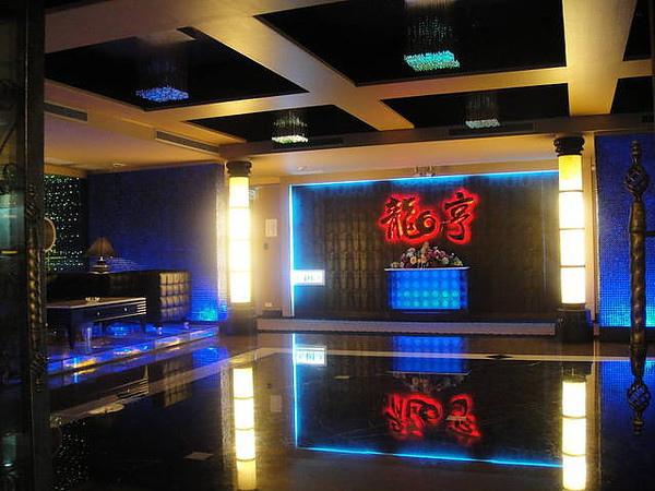 台北龍亨酒店